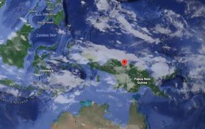 Σεισμός 62 R, Ινδονησία, seismos 62 R, indonisia