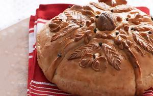 Χριστόψωμο, Ψωμί, Χριστουγέννων…, christopsomo, psomi, christougennon…