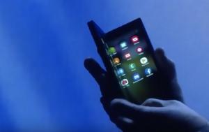 Πόσο, Samsung, 1 800, poso, Samsung, 1 800