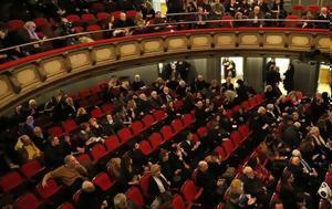 Εθνικό Θέατρο, Καναλιού, Βουλής, ethniko theatro, kanaliou, voulis