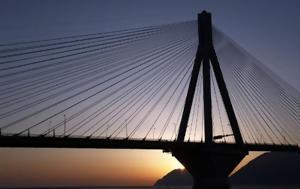 35χρονου, Γέφυρα Ρίου - Αντιρρίου, 35chronou, gefyra riou - antirriou