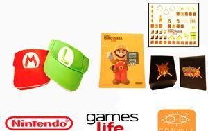 Νικητές, Nintendo XMAS 2018, nikites, Nintendo XMAS 2018