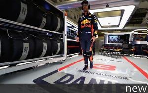 Έχασε, Ricciardo, echase, Ricciardo