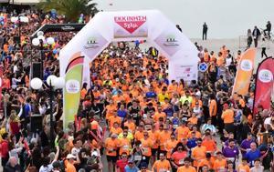 1η Ιανουαρίου, Μαραθώνιο Ναυπλίου 2019, 1i ianouariou, marathonio nafpliou 2019