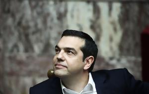 Γκάφα Τσίπρα, Ανδρέα Παπανδρέου, 17Ν –, Αντιπολίτευση, gkafa tsipra, andrea papandreou, 17n –, antipolitefsi