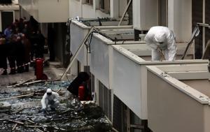 Από τις μαζικές επιθέσεις με καλάσνικοφ στις βόμβες – Ο «βίος» της οργάνωσης που κρύβεται