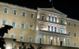 Προϋπολογισμός, ΣΥΡΙΖΑ, Ν Δ, - Πέρασε, 154 Ναι, proypologismos, syriza, n d, - perase, 154 nai