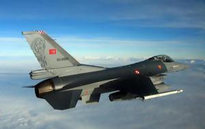 Epic, F-16, Αιγαίο – Πήγαν, Epic, F-16, aigaio – pigan