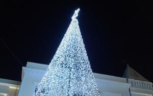 Ζάκυνθος, Χριστουγεννιάτικο, Δημοτικής Αρχής, zakynthos, christougenniatiko, dimotikis archis