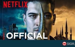New York Times Τουρκικές, Netflix#45Σύμβολο, New York Times tourkikes, Netflix#45symvolo