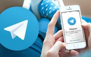 Telegram -