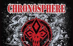 Chronosphere, Meros