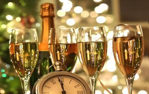 Καλή Χρονιά – Ευχές 2019, Μαντινάδες ΒΙΝΤΕΟ, kali chronia – efches 2019, mantinades vinteo