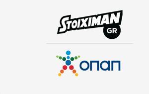 Ολοκληρώθηκε, ΟΠΑΠ – Stoiximan, oloklirothike, opap – Stoiximan