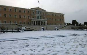 Καλλιάνος, Έρχονται, Αθήνας, Δευτέρα, kallianos, erchontai, athinas, deftera