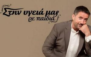 Δεν, Σπύρος Παπαδόπουλος, den, spyros papadopoulos