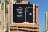 Ότι, Phone, Apple, Las Vegas,oti, Phone, Apple, Las Vegas