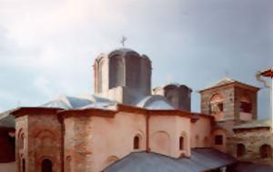 11496 -, Χριστούγεννα, Άγιο Όρος, Πανηγυρίζει, Ιερά Μονή Σίμωνος Πέτρα, 11496 -, christougenna, agio oros, panigyrizei, iera moni simonos petra