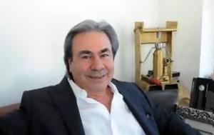Πέθανε, ΗΠΑ Νίκος Μουγιάρης, pethane, ipa nikos mougiaris