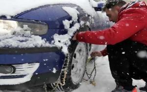 Χιονίζει, Αττική - Πού, chionizei, attiki - pou
