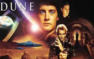Τhor, Dune, Denis Villeneuve, thor, Dune, Denis Villeneuve