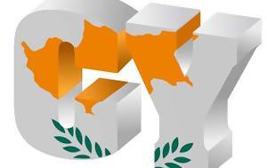 Bloomberg, Κύπρος, Bloomberg, kypros