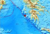 Ζάκυνθος, Σεισμός 43, Ρίχτερ,zakynthos, seismos 43, richter