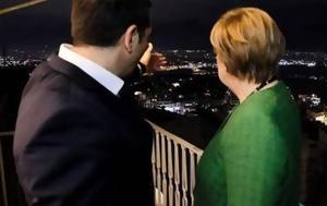 Μενού, Τσίπρα – Μέρκελ, menou, tsipra – merkel