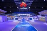 Νέες, Huawei,nees, Huawei