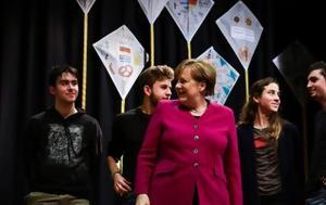 Επίσκεψη, Μέρκελ, Γερμανική Σχολή Photos, episkepsi, merkel, germaniki scholi Photos