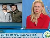 Σάκης Τανιμανίδης-Γιώργος Μαυρίδης, Ξανά,sakis tanimanidis-giorgos mavridis, xana