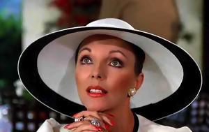 Καπέλο, Dynasty, Chanel Bvlgari, kapelo, Dynasty, Chanel Bvlgari