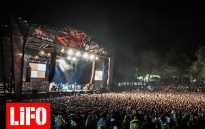 Τέλος, DiDi Music, Rockwave Festival, telos, DiDi Music, Rockwave Festival
