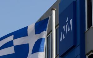 Αυτοεξευτελισμός, Καμμένο-Τσίπρα, aftoexeftelismos, kammeno-tsipra