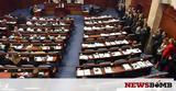 ΕΚΤΑΚΤΟ, Σκόπια, Συμφωνία, Πρεσπών,ektakto, skopia, symfonia, prespon