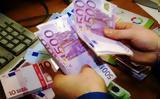 Τέλος, 500ευρα, Μόνο,telos, 500evra, mono