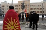 ΠΓΔΜ, Συνταγματική Αναθεώρηση – Ικανοποίηση,pgdm, syntagmatiki anatheorisi – ikanopoiisi
