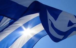 Όταν, Σιάντος, Μακεδονία, otan, siantos, makedonia