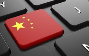 Πώς, Κίνα, pos, kina