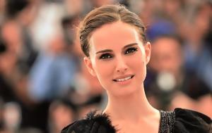 Natalie Portman, Ξέρω, Natalie Portman, xero