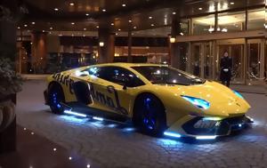Καγκουρεμένη Lamborghini Aventador, Swarovski, LEDs, kagkouremeni Lamborghini Aventador, Swarovski, LEDs