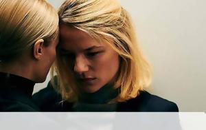 Berlinale 2019, Χρυσή Άρκτο, Berlinale 2019, chrysi arkto