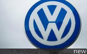 Αύξηση, Group VW, afxisi, Group VW