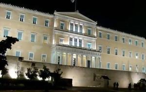 CNBC, Διχασμένοι, Ελλάδα, CNBC, dichasmenoi, ellada