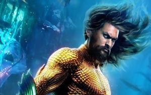Ξεπερνά, Aquaman, xeperna, Aquaman