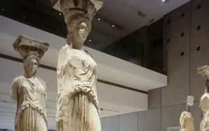 Διπλάσιο, Μουσείο Ακρόπολης, diplasio, mouseio akropolis