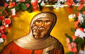 Άγιος Αντώνιος – 17 Ιανουαρίου, Ήθη, Έθιμα, Ορθοδοξίας, agios antonios – 17 ianouariou, ithi, ethima, orthodoxias
