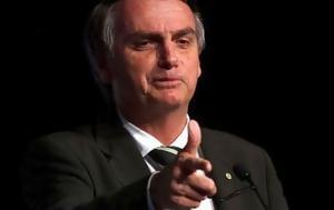 Βραζιλία, Μπολσονάρο, vrazilia, bolsonaro
