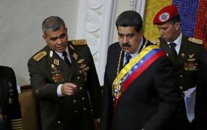 Βενεζουέλα, Σφετεριστής, Μαδούρο, venezouela, sfeteristis, madouro