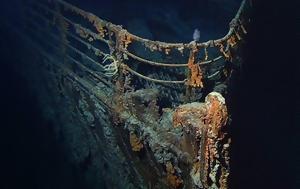 Τιτανικός, 2030, titanikos, 2030